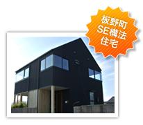m_house.jpg
